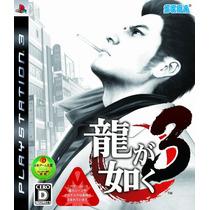 Yakuza 3 Ps3 Japones