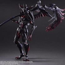 Diablos Armor Monster Hunter X Play Arts Kai En Stock
