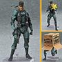 Snake Solid Metal Gear Figma Figura