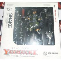 Snake Metal Gear Solid Peace Walker Revoltech Kaiyodo