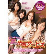 Reiko Nakamori Rd 100 ( Blu Ray 1080 Full Hd ) Porno Japones