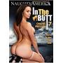 In The Butt # 7 ( Chanel Preston ) Culonas Traserotes