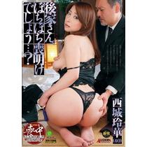 Reika Saijou Rd-463 ( Porno Japones) Madura Culona En Tanga