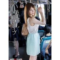 Videos De Japonesas Vol. 35 Al 48