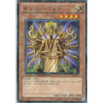 Yugioh * Senju Of The Thousand Hands (dt10-jp001) * Japonesa