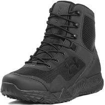 Under Armour Botas Tacticas Valsetz Rts Negro Total 7 Inches
