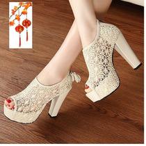 Moda Japonesa Oriental Asiatica Zapatilla Zapato Bota Pump