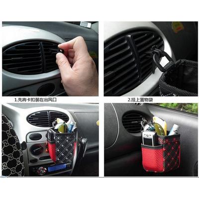 Mini organizador bote porta celular basurero auto carro - Accesorios coche interior ...
