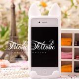 Case / Protector Kokocat para iPhone 4 iPhone 4s