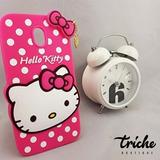 Funda Botarga Diseño Kitty Rosa Dama Galaxy J5 Pro J530