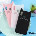 Funda Botarga Diseño Gato Bigotes Colores Huawei Y...