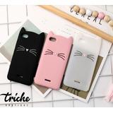 Funda Botarga Diseño Gato Bigotes Colores Xiaomi Redmi 6A