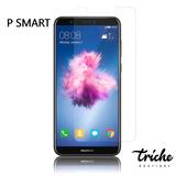 Cristal Templado Mica Contra Golpes Huawei P Smart
