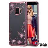 Funda Case Flores Pedrería Mujer Rosa Dorado Galaxy S9