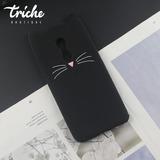 Funda Botarga Diseño Gato Bigotes Color Xiaomi Redmi 5 Plus