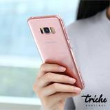 Funda Case Contorno Brillos Pedreria Dama Rosa Galaxy S8