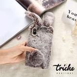 Funda Botarga Diseño Conejo Conejito Peluche Gris iPhone XR