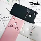 Funda Botarga Diseño Gato Bigotes Colores Xiaomi Redmi 4x