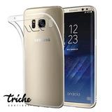 Funda Tpu Transparente Suave Contra Golpes Galaxy S8 normal