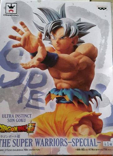 Dragon Ball - Gokou Ultra Instinct Instinto (dxf) Banpresto